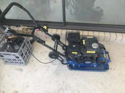 Hire 5.5hp Compactor